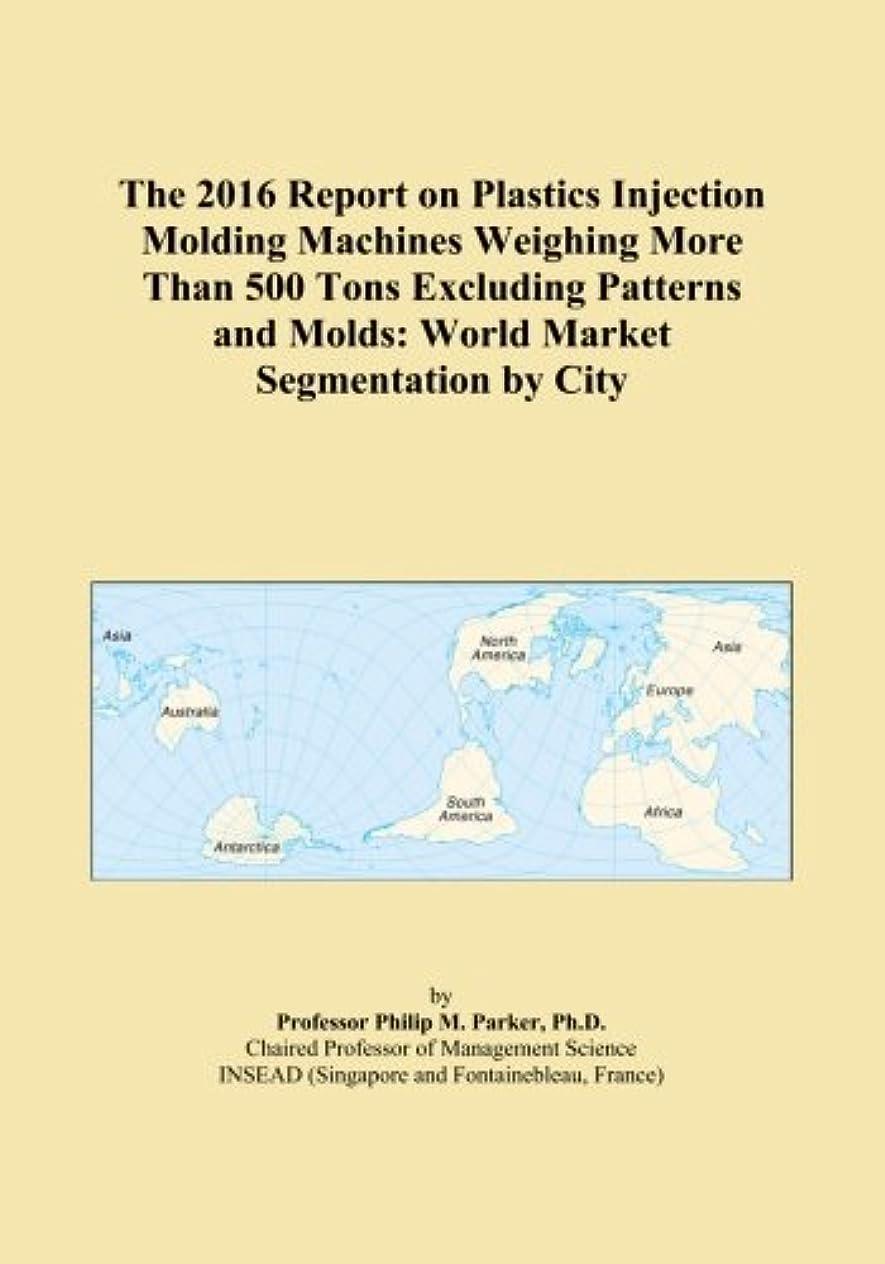 潮ペンス聞きますThe 2016 Report on Plastics Injection Molding Machines Weighing More Than 500 Tons Excluding Patterns and Molds: World Market Segmentation by City