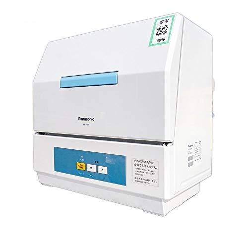 パナソニック 食器洗い機(ホワイト)【食洗機】 Panasonic プチ食洗 NP-TCB4-W