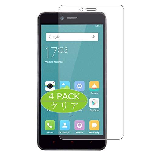 VacFun 4 Pezzi Pellicola Protettiva, Compatibile con Xiaomi Note 2 PRO REDMI hongmi Note2 PRO (Non Vetro Temperato) Protezioni Schermo Cover Custodia New Version