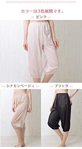[ジャコンヌ]トイレで便利な裾ゴム入りペチパンツペチコート(70cm丈)Sブラック2776