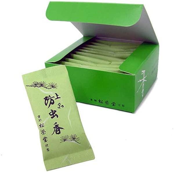 SHOYEIDO Fine Quality Paper Sachet 10 Pack Bochu KOH Johin