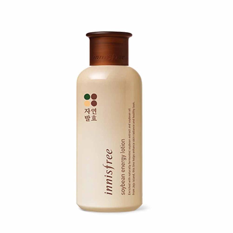 スライム立ち寄るやけどイニスフリーソイビーンエナジースキン(トナー)200ml / Innisfree Soybean Energy Skin(Toner) 200ml[海外直送品][並行輸入品]