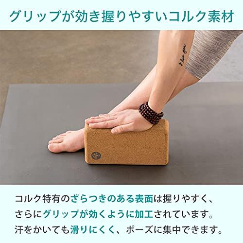 マンドゥカ(Manduka)コルクブロックヨガグッズ453012日本正規品/ブラウン(ブラウン)Fサイズ