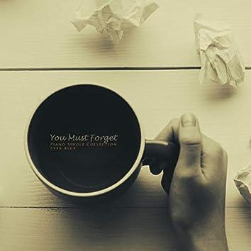 널 잊어야만 하는데