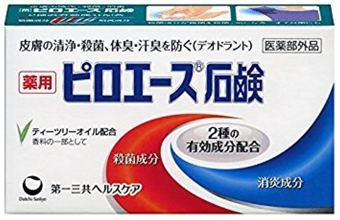 決めます商標困惑する第一三共ヘルスケア ピロエース石鹸 70g ×5個