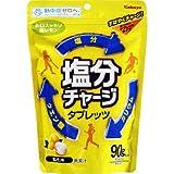 カバヤ 塩分チャージタブレッツ塩レモン 90g