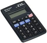 シャープハンディ・手帳タイプ電卓 大型表示 手帳型ケース付 8桁 EL-235S-X