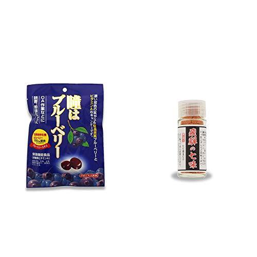 [2点セット] 瞳はブルーベリー 健康機能食品[ビタミンA](100g)・手造り 飛騨の七味(15g)