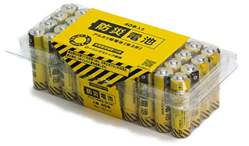 防災電池 アルカリ 乾電池 単3形 40本パック 10年間長期保存に適した専用ケース入り 備蓄 防災に