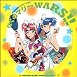ぼくのマリーWARS!! ― CDシネマ1 [雑居時代」
