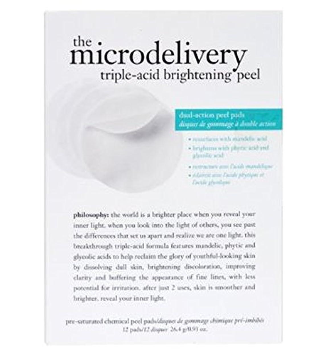 法廷パンサー船上哲学ミクロ送達トリプル酸増白皮 (Philosophy) (x2) - philosophy the microdelivery triple-acid brightening peel (Pack of 2) [並行輸入品]