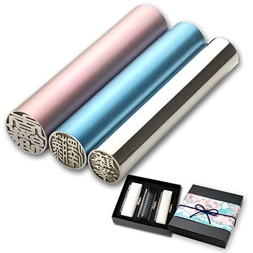 令和 結び印 チタン印鑑 女性用3本セット「13.5mm/12.0mm/10.5mm」 ケース・ボックス(和リボン)付 tqb Made in Tsubame