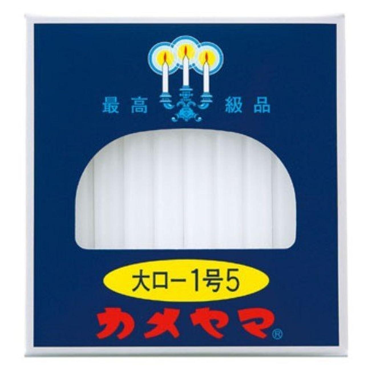チキンうめき声ラッカスカメヤマ ローソク大1.5号 40入 225G