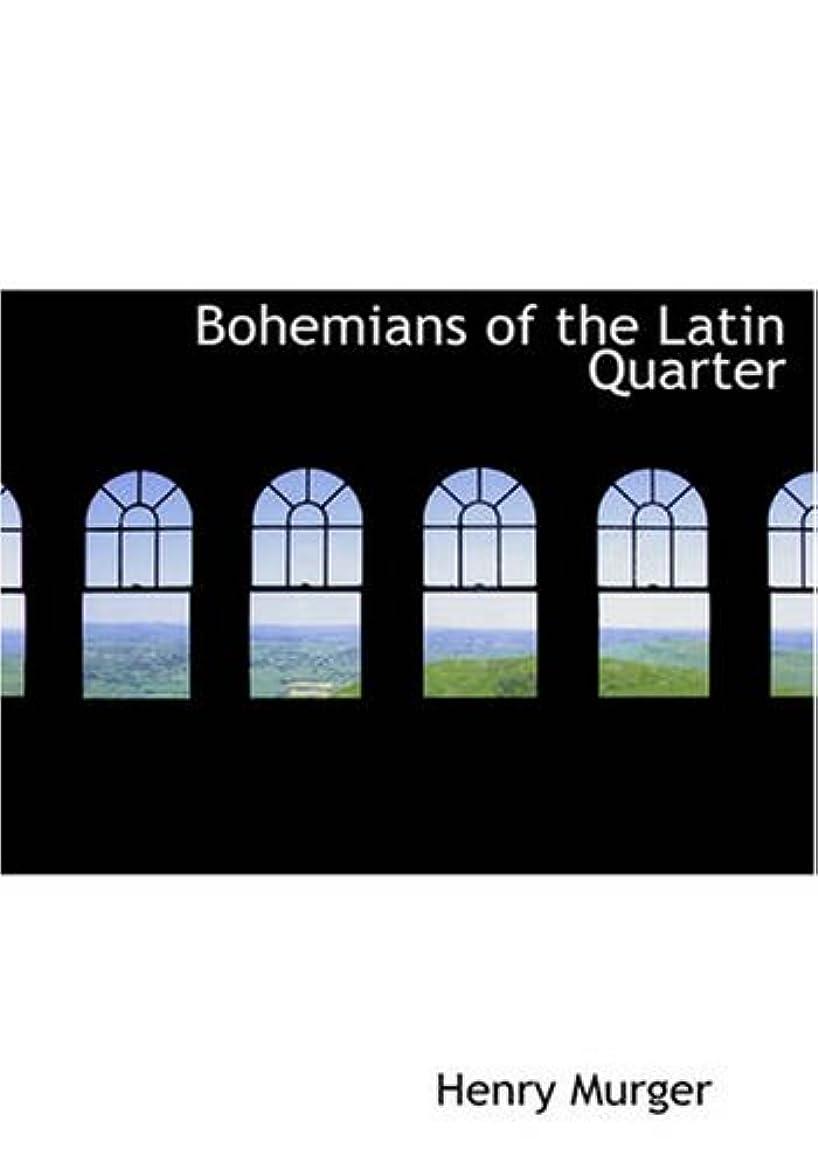 ハイランド写真撮影思われるBohemians of the Latin Quarter