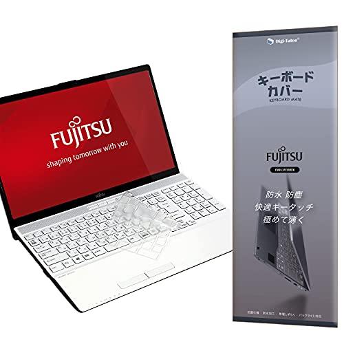 Fujitsu ノートパソコン キーボードカバー LIFEBOOK AH 用 キーボードカバー 富士通 FMV AH AH-X AH77 AH53 AH50 AH43 AH42 WA-X WAB WA3 WA1 に対応する 日本語JIS配列 超薄型 高い透明感 キーボード保護フィルム