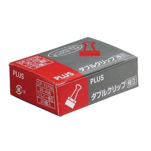 プラス ダブルクリップ CP-107 極豆 銀 20個 【 3 パック 】