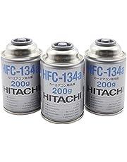 HITACHI (日立) カーエアコン用冷媒 (200g) HFC-134a 3缶セット