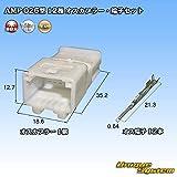 タイコエレクトロニクス AMP 025型I 12極 オスカプラー 端子セット