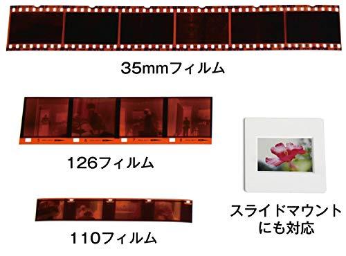 ケンコーフィルムスキャナーKFS-14WS