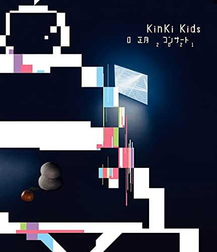 【メーカー特典あり】KinKi Kids O正月コンサート2021 (Blu-ray通常盤) (クリアファイル(A4サイズ)付)