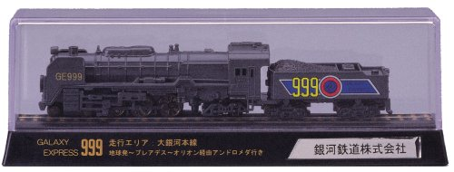 Galaxy Express 999 die-cast