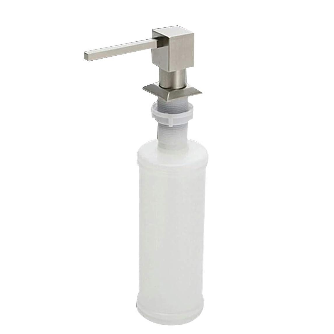 Yardwe ステンレス鋼の流しが付いている石鹸ディスペンサー台所のための石鹸ディスペンサーポンプローションのびん