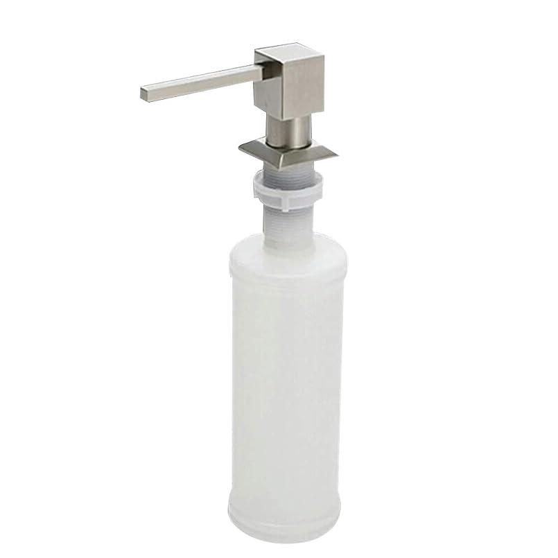 更新変動する教養があるYardwe ステンレス鋼の流しが付いている石鹸ディスペンサー台所のための石鹸ディスペンサーポンプローションのびん