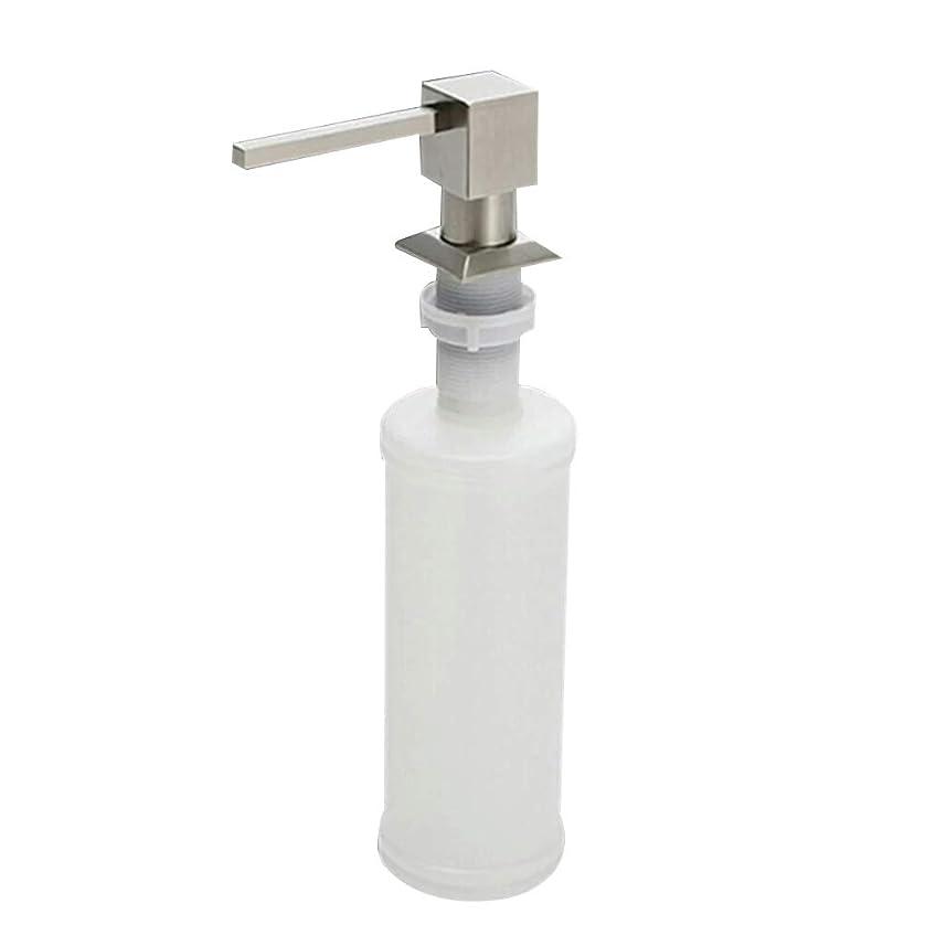 シャベル上級酸度Yardwe ステンレス鋼の流しが付いている石鹸ディスペンサー台所のための石鹸ディスペンサーポンプローションのびん