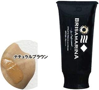 BRISA MARINA,ブリサ マリーナ,日焼け止め,紫外線対策,プロ仕様,黒●ATHLETE PRO EX UV CREAM アスリートプロUVクリーム