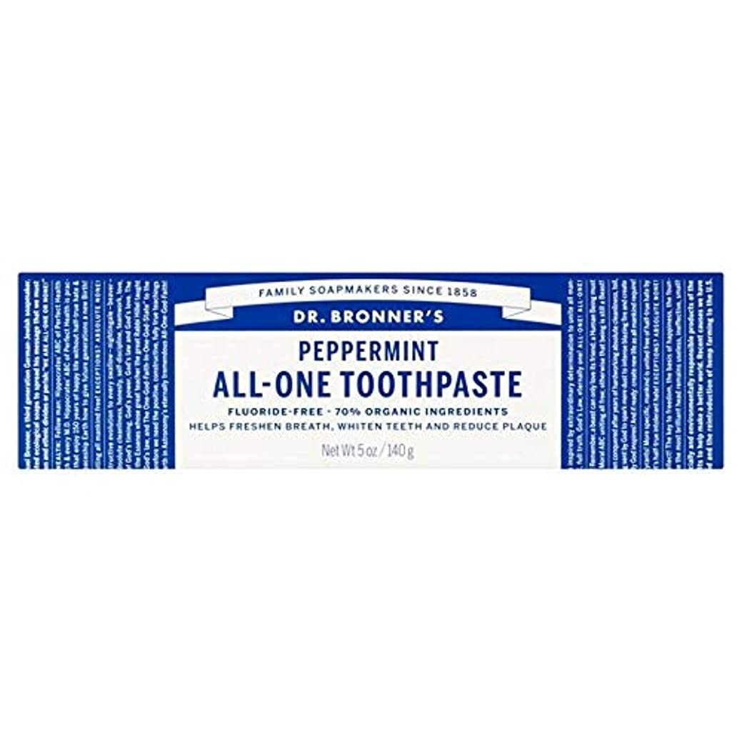 ゆるい想像する放課後[Dr Bronner] Dr。ブロナーズ歯磨き粉すべて1、ペパーミント148ミリリットル - Dr. Bronner's Toothpaste All One, Peppermint 148ml [並行輸入品]