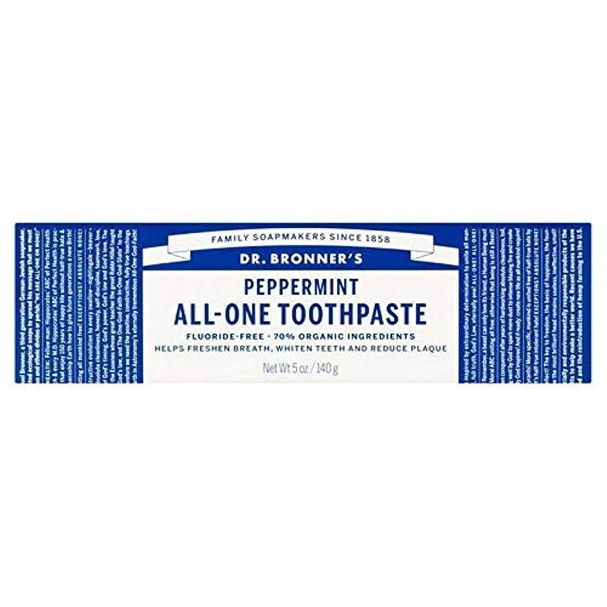 レルム七時半膨張する[Dr Bronner] Dr。ブロナーズ歯磨き粉すべて1、ペパーミント148ミリリットル - Dr. Bronner's Toothpaste All One, Peppermint 148ml [並行輸入品]