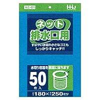 水切りネット 180×250mm 青 50枚×40冊 (2000枚)KC01