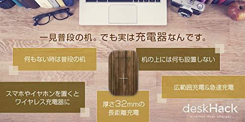 deskHackデスクハック机qiワイヤレス充電器7.5W10W急速充電iPhone11ProMaxXXSXRGalaxyS9S10note10(ウッド)