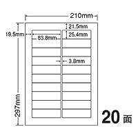 LDW20B(VP2)ラベルシール 2ケースセット 1000シート A4 20面 38×69.3mm マルチラベル 表示ラベル 印刷ラベル 東洋印刷 ナナワード ナナラベル LDW20S レーザー・インクジェットプリンタ用