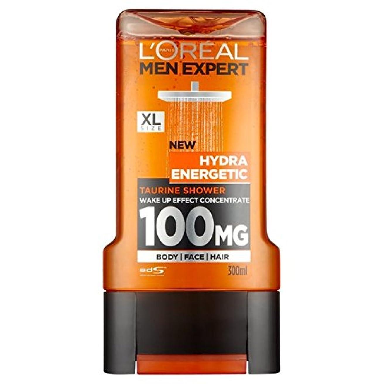 赤所得鼻ロレアルパリのメンズ専門家ヒドラエネルギッシュなシャワージェル300ミリリットル x2 - L'Oreal Paris Men Expert Hydra Energetic Shower Gel 300ml (Pack of 2) [並行輸入品]