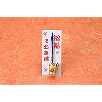 【1個】金の招き猫ストラップ1個 金 招き猫 携帯ストラップ キーホルダー 陶器 ねこ ネコ ゴールド 金運 ご利益