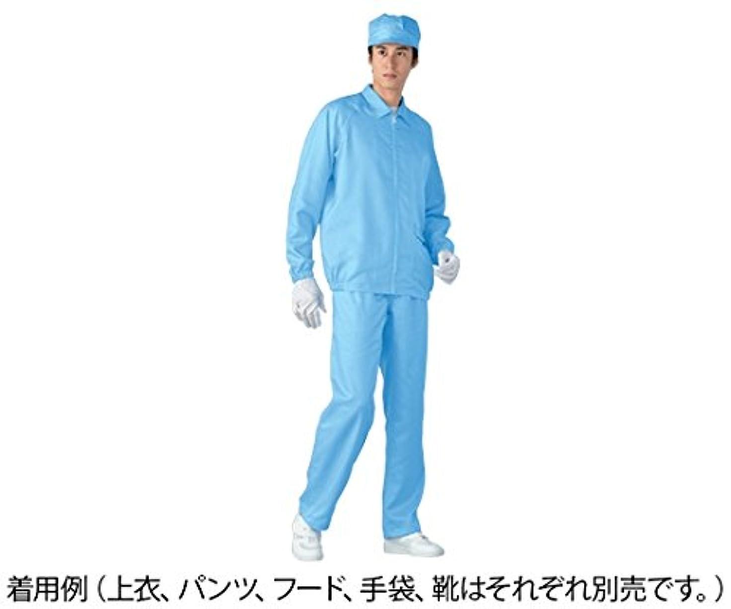 感じ非難本質的ではない無塵衣AS203C 上衣 ホワイト LL