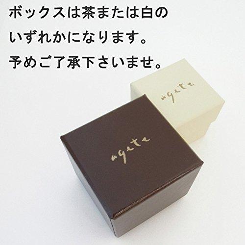 アガット(agete)K10ピンキーリング【レッド(13)/5号】