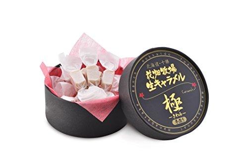 花畑牧場 生キャラメル極 12粒 (12粒入×1個)