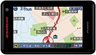 ユピテル(YUPITERU) SUPER CAT GPS&レーダー探知機 A320