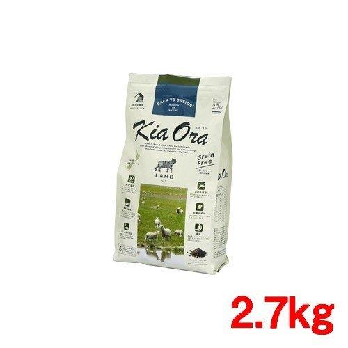 バックトゥベーシックス キア オラ ドッグフード ラム-2.7kg