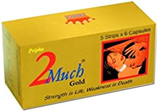 2much Gold 30 Capsule