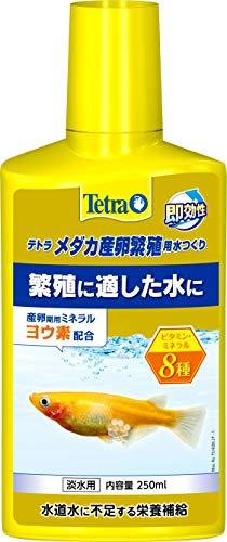 テトラ (Tetra) メダカ産卵繁殖用水つくリ 250ml