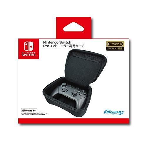 【任天堂ライセンス商品】Nintendo Switch Proコントローラー専用ポーチ
