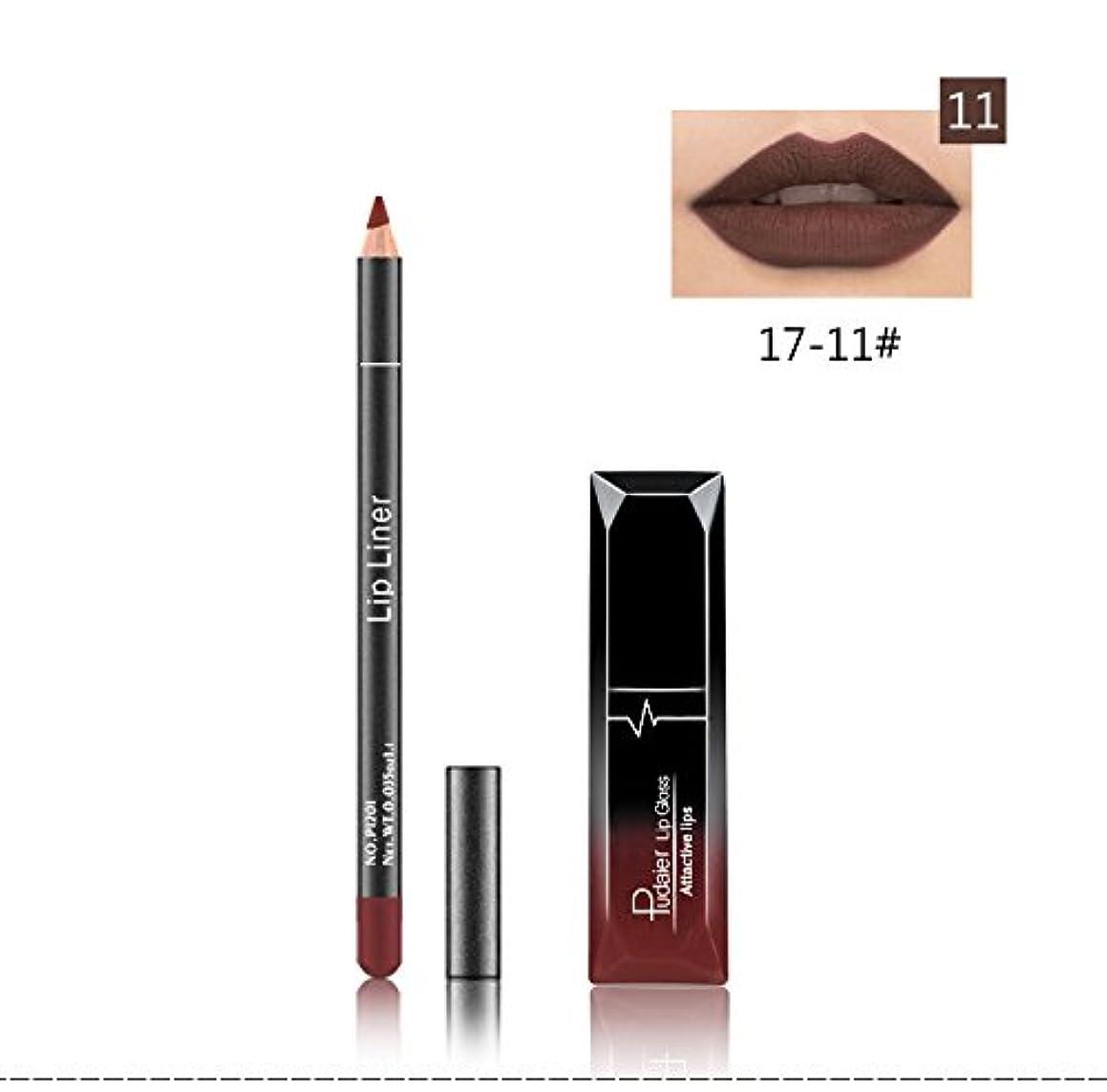 性別欠如仲良し(11) Pudaier 1pc Matte Liquid Lipstick Cosmetic Lip Kit+ 1 Pc Nude Lip Liner Pencil MakeUp Set Waterproof Long Lasting Lipstick Gfit