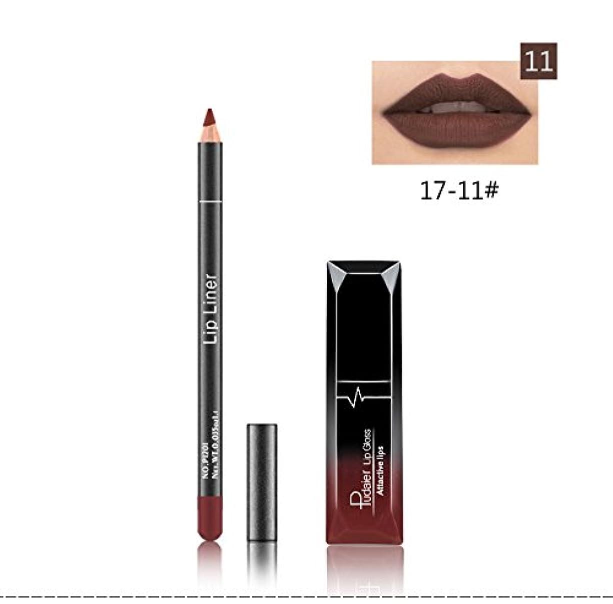 高度ソケットクリップ蝶(11) Pudaier 1pc Matte Liquid Lipstick Cosmetic Lip Kit+ 1 Pc Nude Lip Liner Pencil MakeUp Set Waterproof Long Lasting Lipstick Gfit