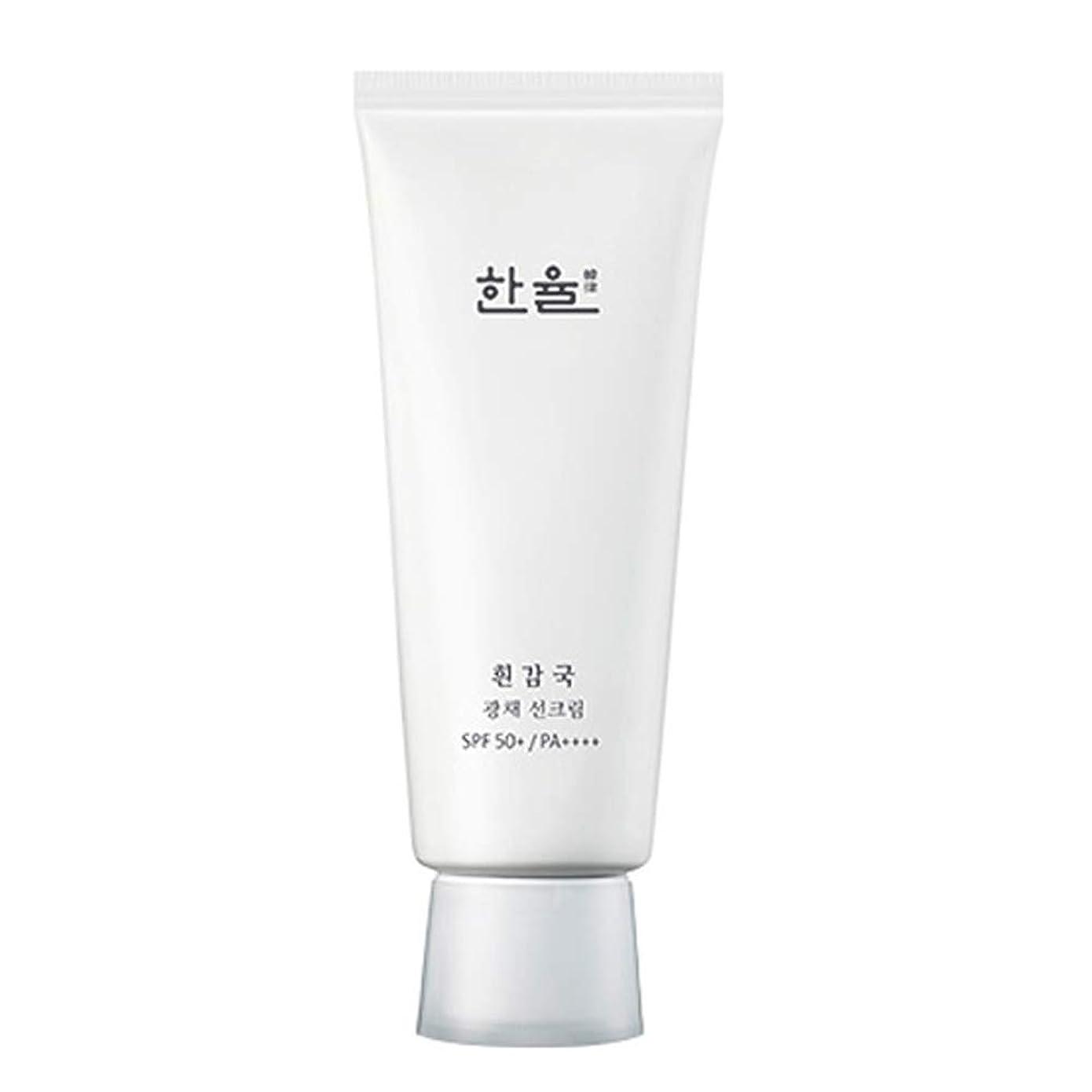 メルボルン熱望するホスト[HANYUL] ハンユル 白いガムグク輝きサンクリーム 70ml SPF50+ PA++++ White Chrysanthemum Radiance Sunscreen cream
