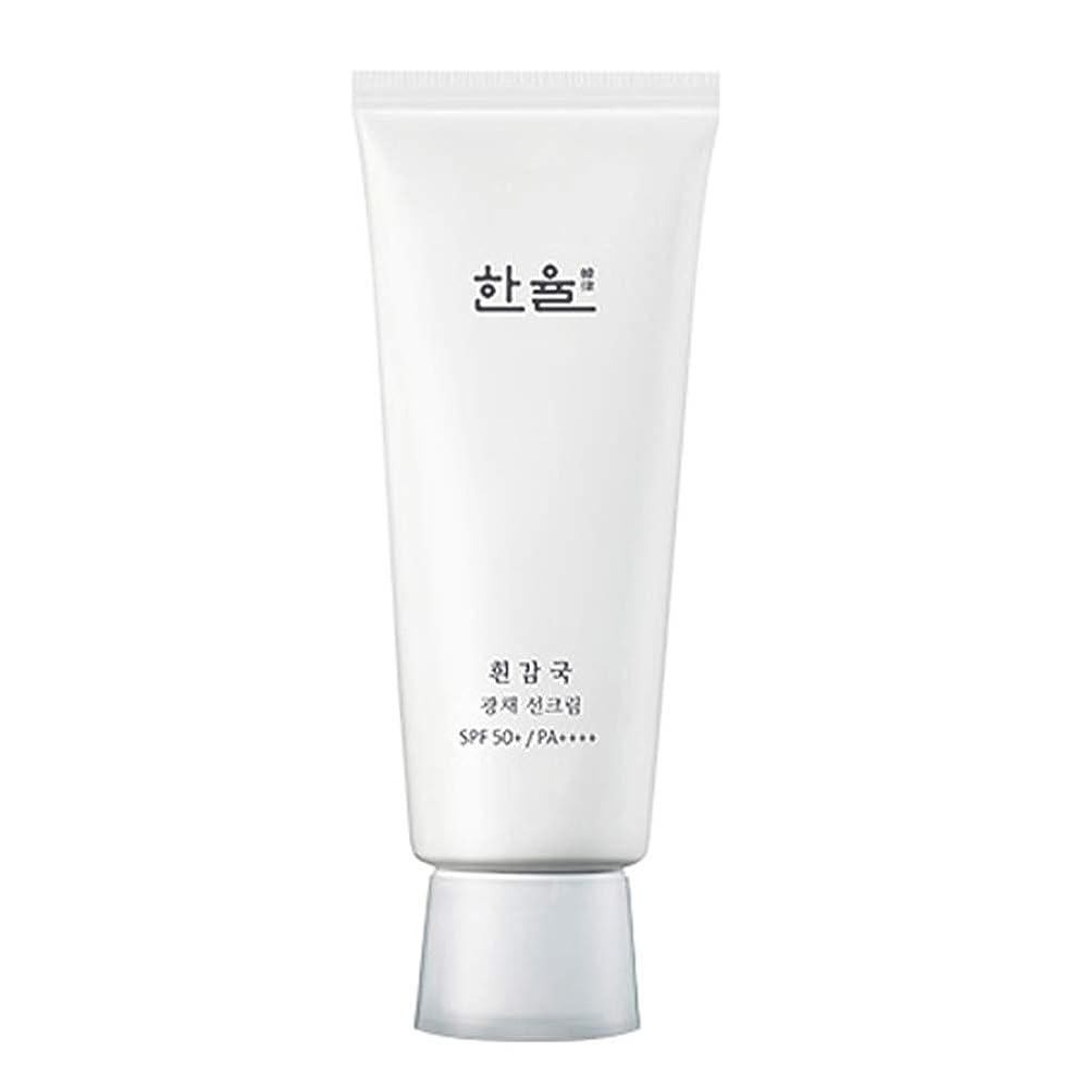 クレジット歯科医染料[HANYUL] ハンユル 白いガムグク輝きサンクリーム 70ml SPF50+ PA++++ White Chrysanthemum Radiance Sunscreen cream