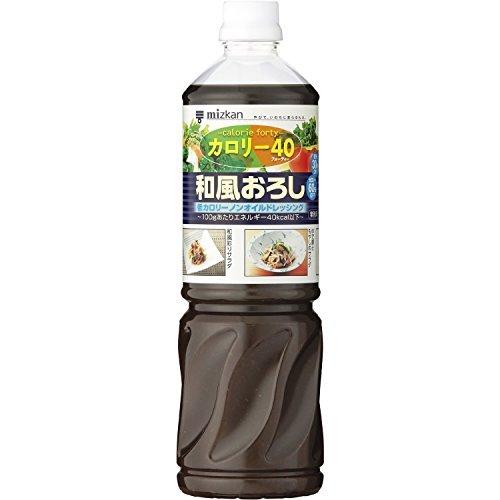 低カロリーノンオイルドレッシング 和風おろし 1L /ミツカン(3本)