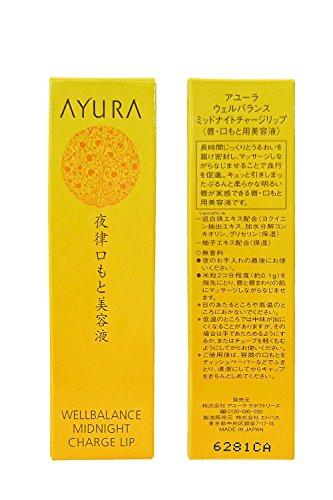 アユーラ(AYURA)ウェルバランスミッドナイトチャージリップ10g〈唇口もと用美容液〉